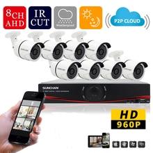 SUNCHAN 8Channel AHD HD CCTV System AHD DVR Kit 8PCS HD 1.3MP 960P Outdoor Waterproof IR CCTV Home Video DIY 1500TVL AHD Kits