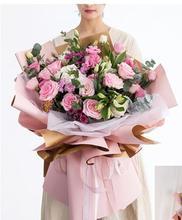 20pcs Korean Flowers Two-tone Paper Packaging Gift Wrapping Neutral Color Florist Flower Bouquet Supplies 60*60cm