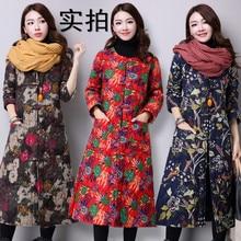 Женщины Куртка Зима Широкий талией Однобортный Хлопок Мода Тонкий Печати Китайский Стиль Длинные Пальто Осеннее Пальто