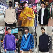 f78aa531dcdbe Privathinker hombres rayas sudaderas 2018 hombres Streetwear letra impresión  negro Hoodies algodón coreano Oversized rompevientos(