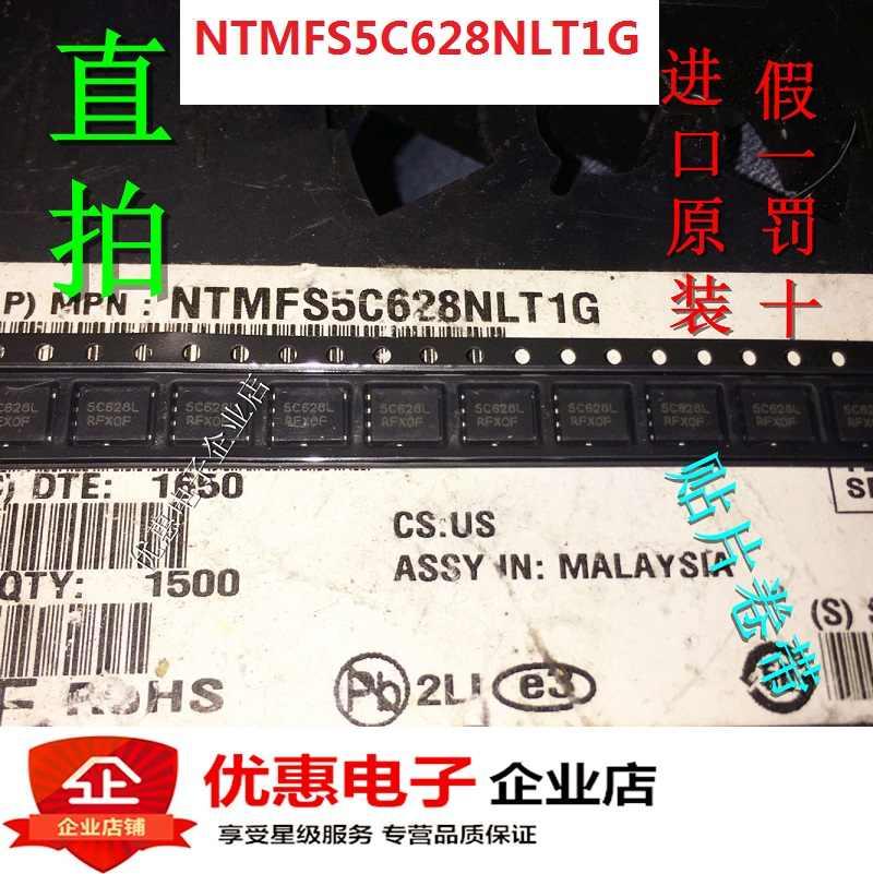 Brand new original  NTMFS5C628NLT1G NMOS,140A 60V  high quality
