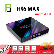 android 8.1 box tv usa h96 max set top tv box 4k USB 3.0 smart tv youtube RK3318 64GB media player google Speler Android 9.0 box tv h96 max usb 3 0 rk3318 android box smart tv box android 9 0 4k hdmi 2 0 smart tv box google play youtube usa unblock