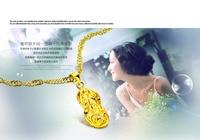 этнический стиль женские модели золотое ожерелье подвески 24 к золото арахисовое дизайн дамы шарм ювелирных изделий золотая цепочка 46 см размеры бесплатная доставка