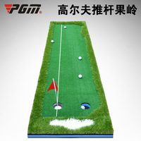 PGM Brand Golf Mat Clubs Push Rod Indoor Putting Green Practice Training Device 0.5 M X3 M Putter Artificial Turf