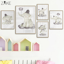 Watercolor Nursery Elephant Canvas Print Lovely Painting Wall Picture Poster Kids Room Decor