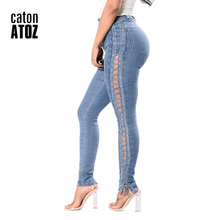 youaxon catonATOZ 2134 New Fashion Lace Up Straight Eyelet Denim Jeans For Women