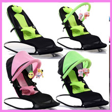New Version Three Deformable Portable Adjustable Folding Baby Child Cradle Swing Chair Lounge Recliner Bouncer 0~3 Y