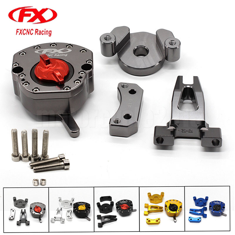 FXCNC Aluminum Adjustable Motorcycles Steering Stabilize Damper Bracket Mount Kit For YAMAHA YZF R25 2014-2016 2015 Motorbike adjustable steering stabilize damper bracket mount kit for honda cbr1000 2008 2014 t6061 t6 aluminum a set cnc fxcnc gold