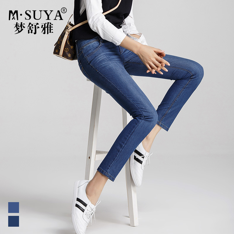 Pants 2016 spring and autumn female skinny jeans pants plus size casual slim pencil pants long trousers two color free shipping 2017 spring and autumn plus size white female skinny jeans pants trousers lengthen female slim pencil pants for women ladies