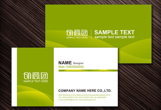 Business Card Printing Free Shipping Sent To New Zealand By Ems