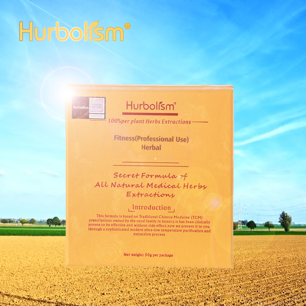 Hurbolism New update TCM Herbal Powder Increase muscle, appetite. Enhanced absorption, Replenish qi and blood. Body Health Care