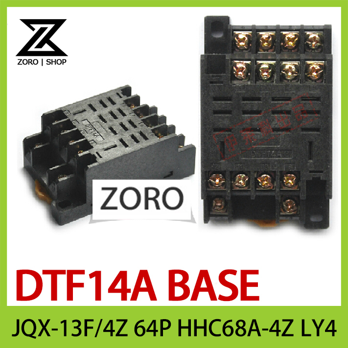 20Pcs/lot Relay Base DTF14A 14 Pins DIN Rail Mount Power Relay Holder Socket Base for JQX-13F/4Z 64P HHC68A-4Z LY4 3 pcs din rail mounting plastic relay socket base holder for 8 pin relay pyf08a