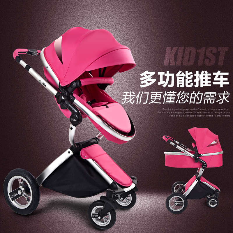 Babyfond Baby Stroller Multifunctional Folding Carts  Super Light can Sitting and  Lying High Scenery Summer Children Cart