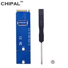Chprip USB 3.0,m.2 ngffからusb3.0への転送カード,pci e,pci express x16エクステンダー用アダプター,50個