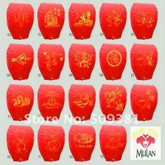 250 pcs/Lot, Free Shipping, Promotion Chinese Conventional Festival Sky Lantern, Wishing Lanterns. 6-8 Colour.