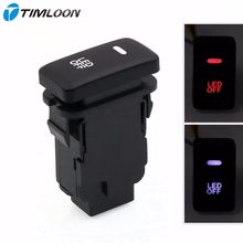 Special Dedicated 12V Car Fog Light Switch Daytime Running Lights Switch Use for TOYOTA Hilux VIGO,Coaster,Corolla ex,Yaris(China)