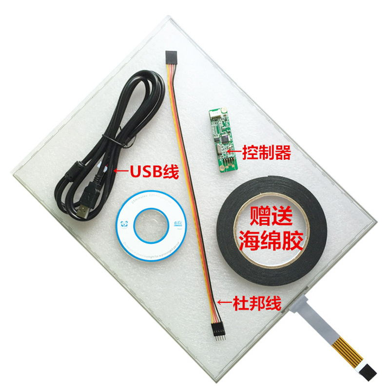 15 Inch 4 wire touch screen standard screen 15 inch four wire resistance industrial computer touch screen ordering machine original 10 1 tablet resistance screens touch screen 4 wire cable ap608ca diren jh 233 155mm touch screen handwritten