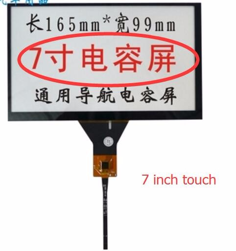 Car DVD navigation 7 inch capacitive touch screen/GT911 6 pin / 165 * 99/ 165*100 mm 6 line touch screen ribbon cable