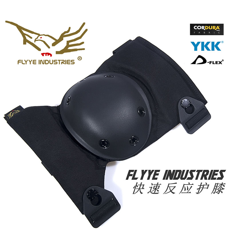 FLYYE Sport Knee Elbow Pads Set Military Tactical Airsoft Paintball Protection Wargame CQB OT G019