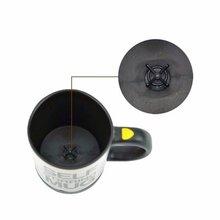 Stainless Steel Self Stirring Mug