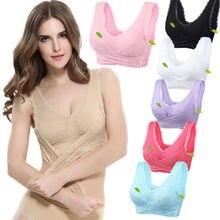 Nylon Adjustable Plus Size Bras Women Seamless Bra Front Cross Side Buckle Bralette Push Up Brassiere Vest Wireless lingerie