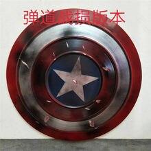 Bouclier de Super-héros américain en métal, accessoires pour hommes, bouclier 1:1, armes en métal, cadeau d'halloween