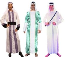 Halloween Ball Costume Adult Man Arabia Dress Saudi Dubai Robe Costumes Middle East Shepherd
