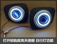 DRL COB angel eye 6 colors halo fog font b lamp b font E13 projector lens