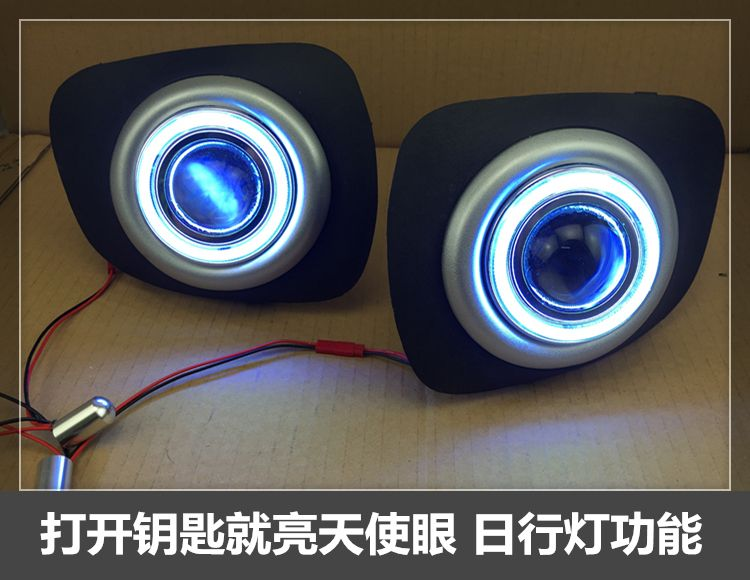 DRL COB angel eye (6 colors) + halo fog lamp + E13 projector lens + black cover + silver ring for Mitsubishi Pajero Sport 2
