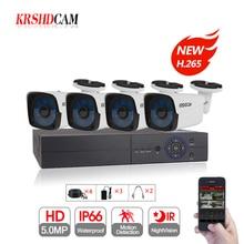 4CH CCTV системы 5.0MP AHD DVR 4 шт. 5.0MP AHD камера 2592*1944 ИК водостойкие Наружные камеры безопасности дома товары теле и видеонаблюдения комплект