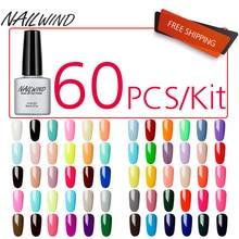 NAILWIND 60PCS/LOT 8ML Gel Nail Polish Nail Set For Manicure Kit Gel Varnishes Semi Permanent Lucky Pure Color Series UV