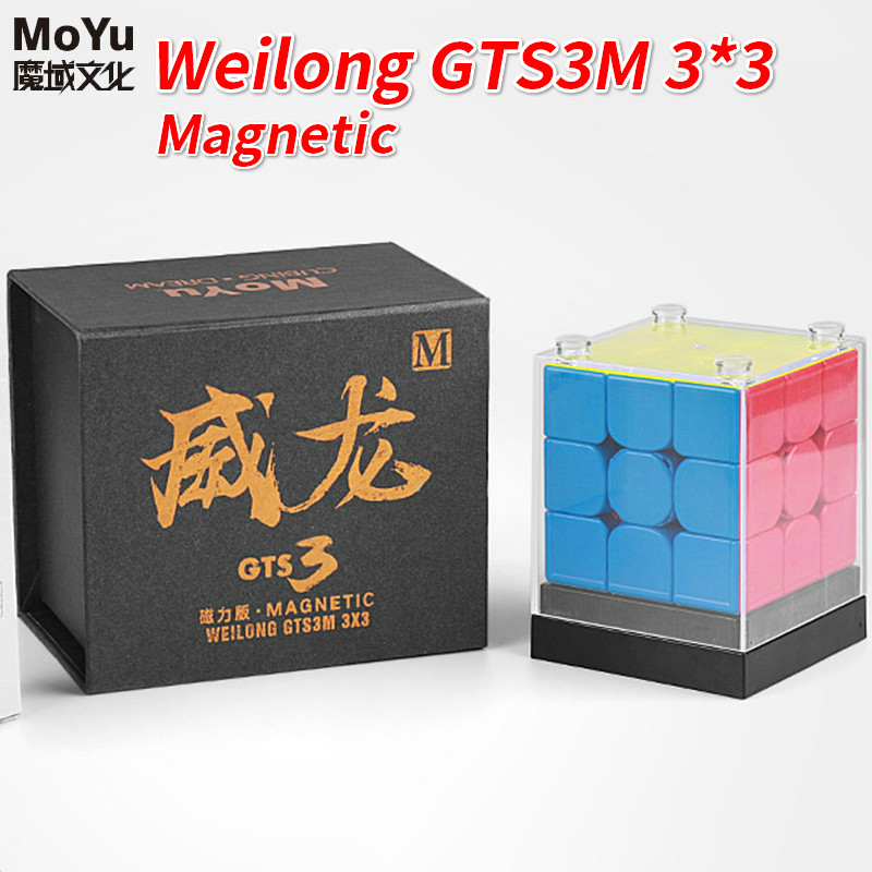 New Moyu Weilong GTS3M 3x3x3 Magico Cubes Magnetic Weilong GTS3 M Speedcube Gts V3 Magnetic Educational Toys puzzle Cubes