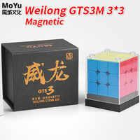 Nuevo Moyu Weilong GTS3M 3x3x3 cubo mágico magnético Weilong GTS3 M Speedcube Gts V3 educativos juguetes cubo mágico