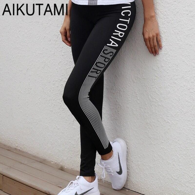 Letter Printing Yoga Pants Elastic Running Pants Women Compression Tights Stripe Sport Pants Gym Leggings Fitness Jogger Workout