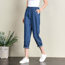 Blue Jeans For Women High Waist Straight Mom Jeans Spring Summer 2019 New Plus Size Women Thin Jeans Denim Pants недорго, оригинальная цена