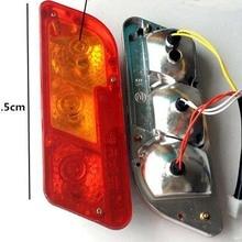 2 цепь Электрический трицикл задние фонари заднего поворотов стоп-сигналы заднего хода один 7th 12 В четыре линии три огни