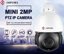 цены Super Mini 4 Inch Security AHD 1080P PTZ IP Camera Outdoor Speed Dome Security Camera 36X Zoom IR Network CCTV Surveillance