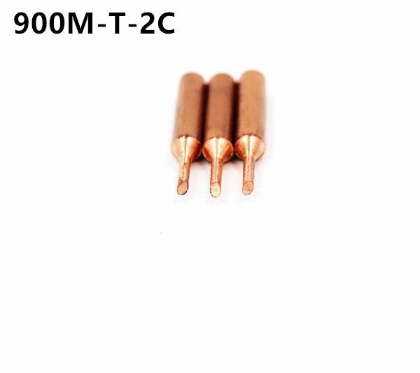 3piece  900M-T-2C Diamagnetic Copper Soldering Iron Tip Lead-free Solder Tip 933.376.907.913.951,898D,852D+ Soldering Station