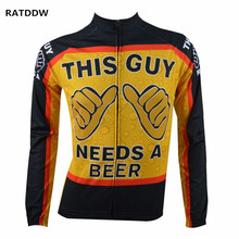 This Guy Needs a Beer Winter Cycling Clothing Clothes Long Sleeve Bicycle Clothing Ropa Ciclismo Bike Clothes