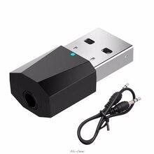 USB אלחוטי Bluetooth 3.5mm אודיו סטריאו מקלט לרכב AUX רמקול אוזניות