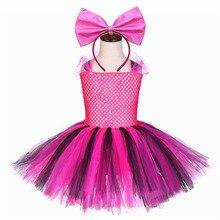 Puszysty tiul Lol lalki dziewczyna sukienka dzieciak niespodzianka lalka wzór sukienki dla dziewczynek długość kolana Tutu sukienka z Lol z pałąkiem na głowę