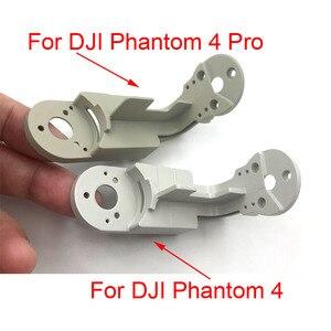 Image 4 - Cho DJI Phantom 4 PRO Yaw Lăn Cánh Tay Chân Đế Đầu Nhà Ở Khung Bao RC Trực Thăng Chi Tiết Sửa Chữa Yaw Lăn Cánh Tay cho DJI Phantom 4