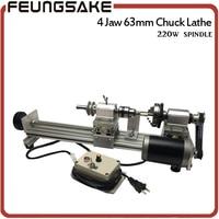 4 коготь 63 мм chuck 220 Вт шпинделя токарный мини станок бусинами полировальная машина, квадратном деревянном 4 зажима настроить длина зажим, под