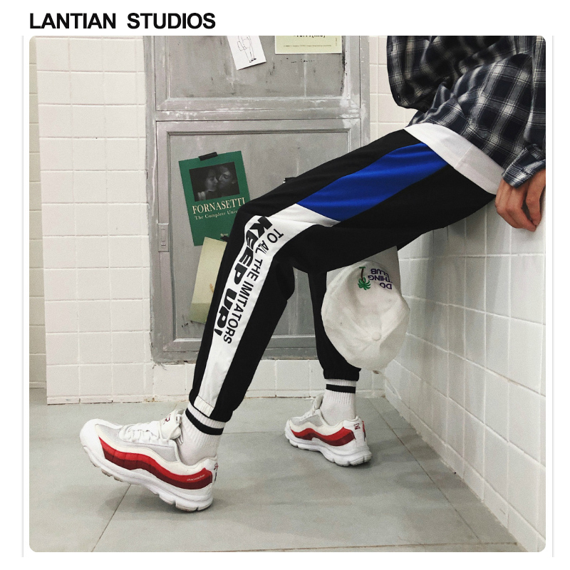 Men Sweatpants Sportswear Track Loose 5XL 4XL Hip-Hop