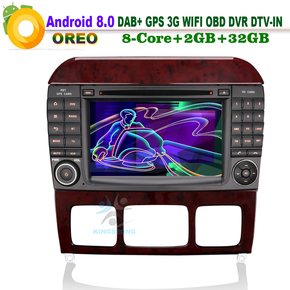 7 Android 8.0 Autoradio WiFi 3G Car DVD player for Mercedes S/CL W220 W215 S500 CL600 Car Stereo GPS DTV-IN DAB+ SD DVR OBD