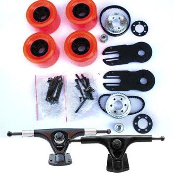 2019 nouvelle planche à roulettes électrique roues Double entraînement camion électrique planche à roulettes simple entraînement engrenage ceintures électrique planche à roulettes pièces
