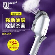 New hand-held steam hanging machine steam ironing brush 650W in addition to sterilization steam iron household