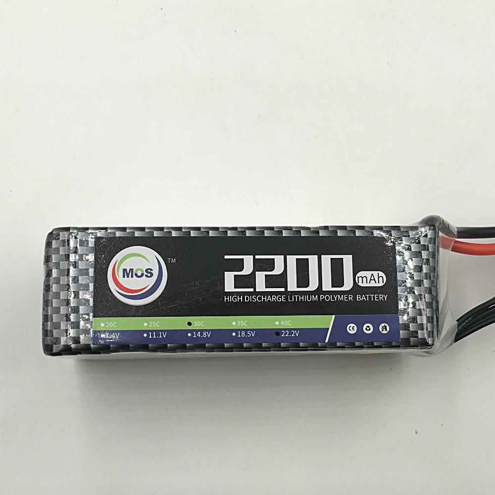 MOS 6S 22.2V 2200mah 30c lipo battery for rc airplane free shipping 2pcs package mos 3s lipo battery 11 1v 1300mah 35c for rc airplane free shipping