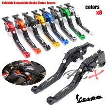 For Vespa 300/250/200 Granturismo /GTS300/GTS250 Motorcycle Accessories CNC Aluminum Folding Extendable Brake Clutch Levers