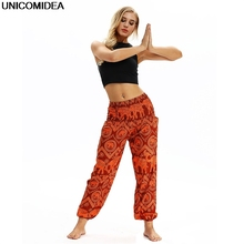 Pleated Casual Women Pants Elastic Waist Straight Pants Pockets 3D Ethnic Pants Capris Women Trousers Autumn Hip Pop Streetwear